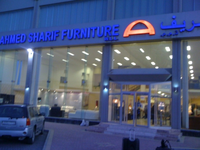 AHMAD SHARIF FURNITURE         BAHRAIN